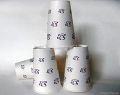 康彩奶茶杯咖啡杯纸杯