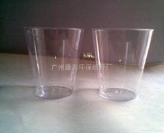 塑料航空杯