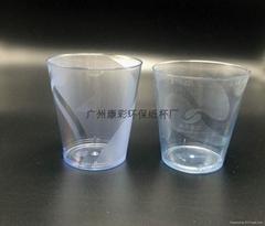 广州康兹彩塑料航空杯