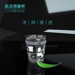 烫金水晶杯透明塑料杯厂家直销