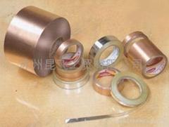 供應銅鋁泊膠帶