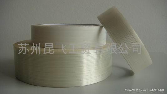 供應玻璃纖維膠帶 5