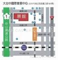 2017 臺中工具機展