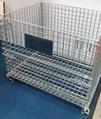 倉庫籠 蝴蝶籠