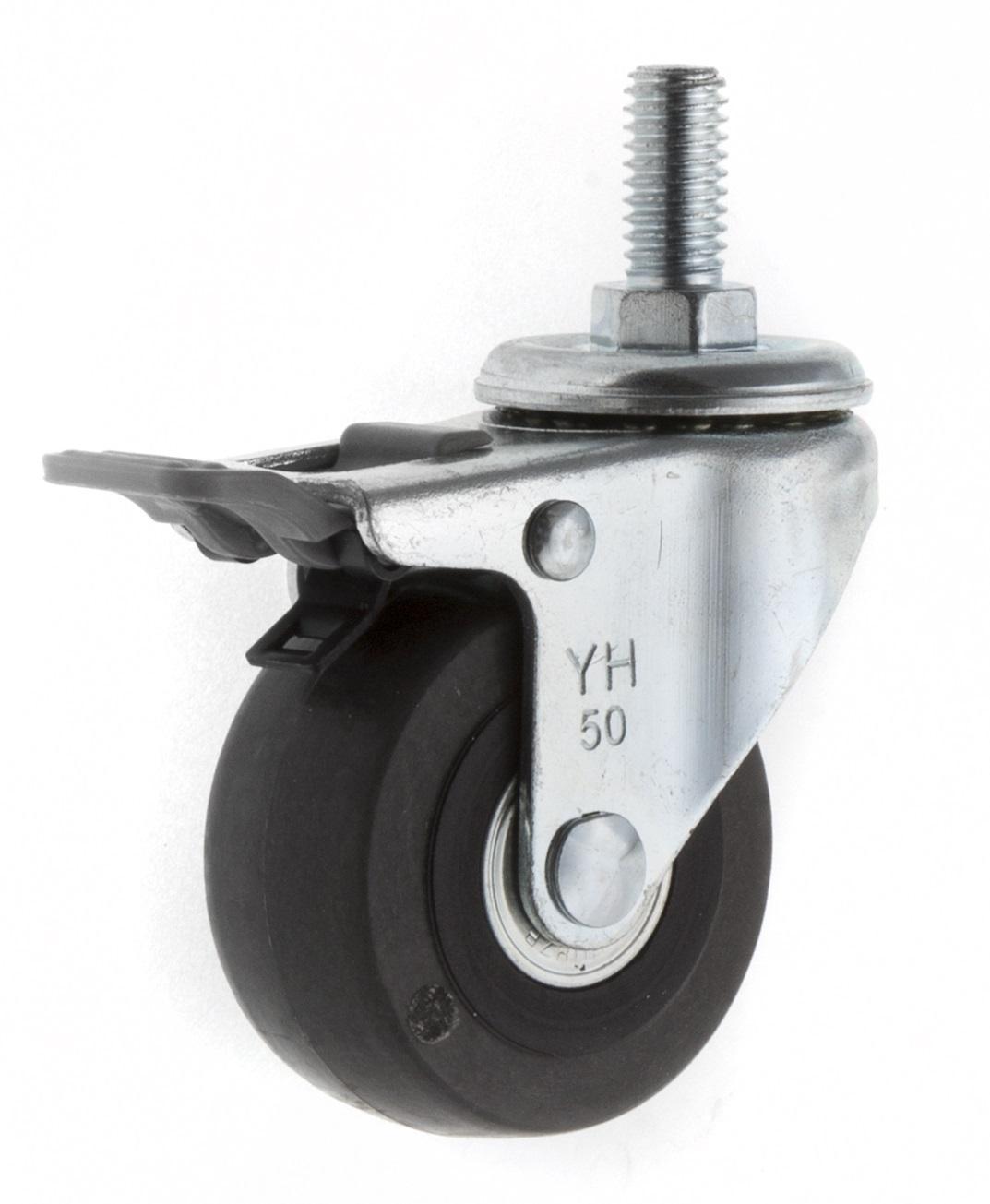 5023 导电轮 螺丝双刹