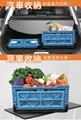 摺叠收纳箱-YH604030-59.5x39.5x30cm