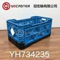 摺叠收纳箱-YH734235-73x42x35cm