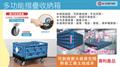 摺叠收纳箱-YH543630-54x36x30cm