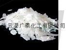 連雲港氯化鈣