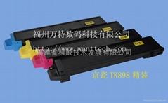 京瓷TK898彩色粉盒