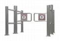 圓柱護欄擺閘