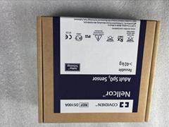Covidien DS100A Reusable