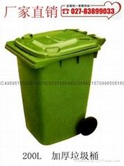 郑州塑料垃圾桶大小齐全