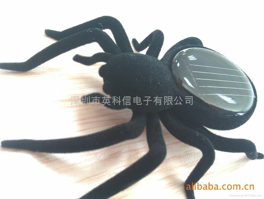 太阳能蜘蛛 1