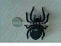 太阳能蜘蛛 3