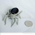 太阳能蜘蛛 4