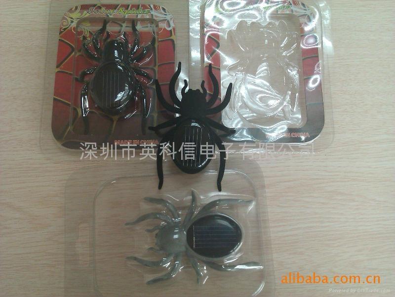 太阳能蜘蛛 5