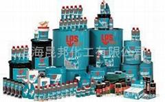LPS清洗劑,潤滑脂,脫脂劑