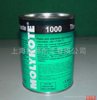 Molykote 潤滑劑 1