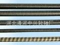 軟軸鋼絲軟軸心 1