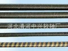軟軸鋼絲軟軸心