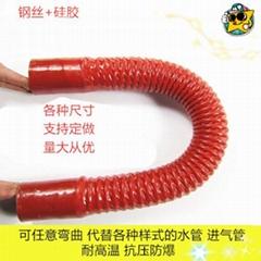 定做異型硅膠橡膠排風管