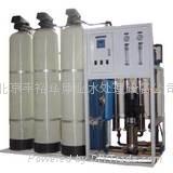 醫用水處理設備