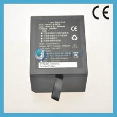 Edan M9B Battery