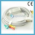 Edan SE-601B ecg cable