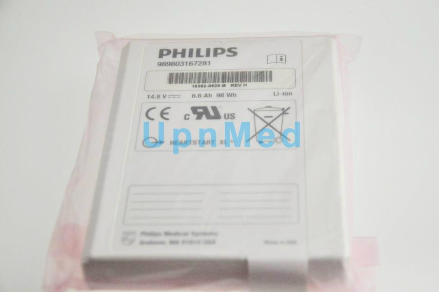 Philips 989803167281 battery