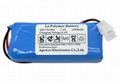 SK-6001 Battery,7.4V,1600mAh