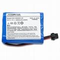 Comen Star80/Star8000E battery,11.1V.2200mAh