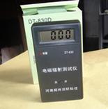 多功能电磁辐射测试仪