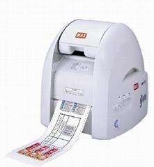 日本MAX CPM-100HC彩贴印刷机