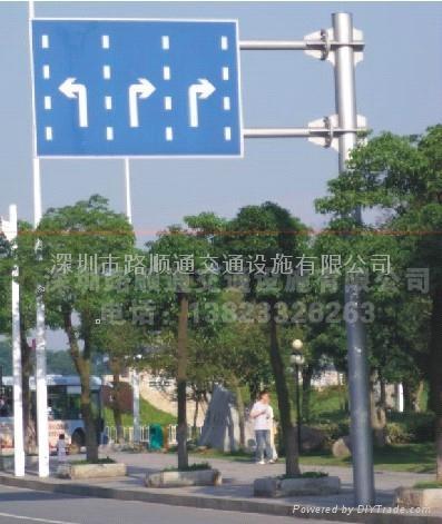 交通设施标志牌 3