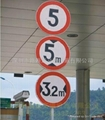 交通设施标志牌 5