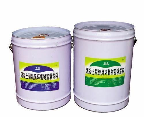 混凝土裂缝用环氧树脂灌浆料  1