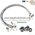 flexible brake hose SAE J1401