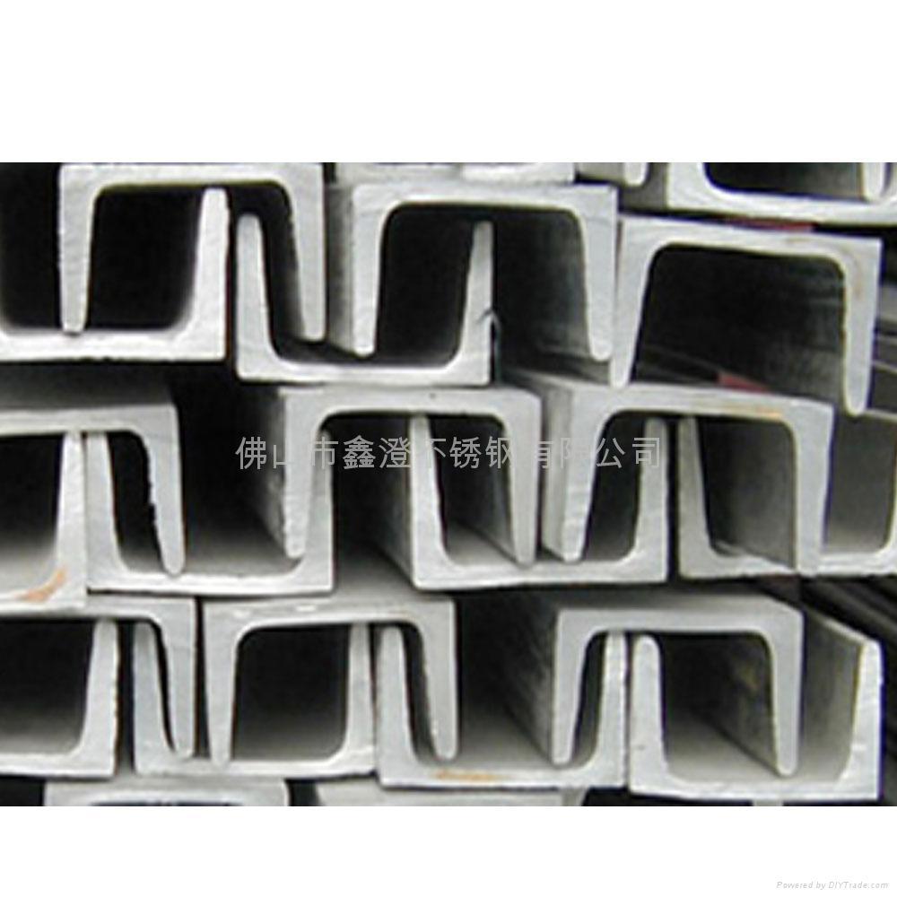 304不鏽鋼槽鋼 1