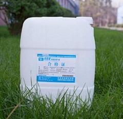 硅烷处理液