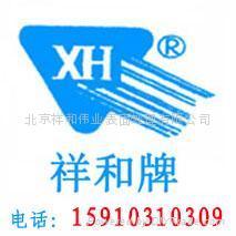 北京祥和伟业表面处理有限公司