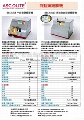 Ascolite Automatic Button Shank Wrapping Machine