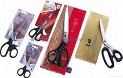 日本原裝莊三郎專業裁縫剪刀