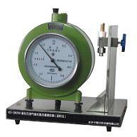 石油气中硫化氢含量测定仪