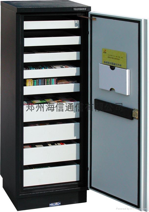 光磁存储防磁柜 4