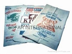 Cotton Flour Bag/ Rice Bag/ Food Packing Bag/ Muslin Bag