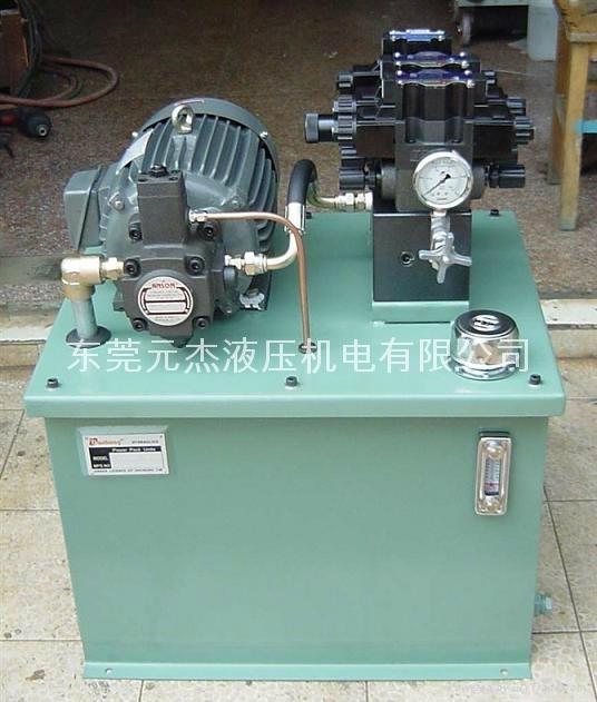 液压站 液压泵站 液压动力单元 A-70 、PA-210、系列液压泵站
