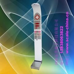 超声波体检机  电子人体秤
