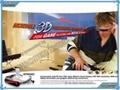 VIDEO EYEWEAR/920k Pixels Video Eyewear with 80inch Virtual Screen/Video Glasses 3