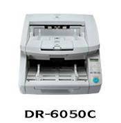 校園版網上掃描閱卷系統掃描儀